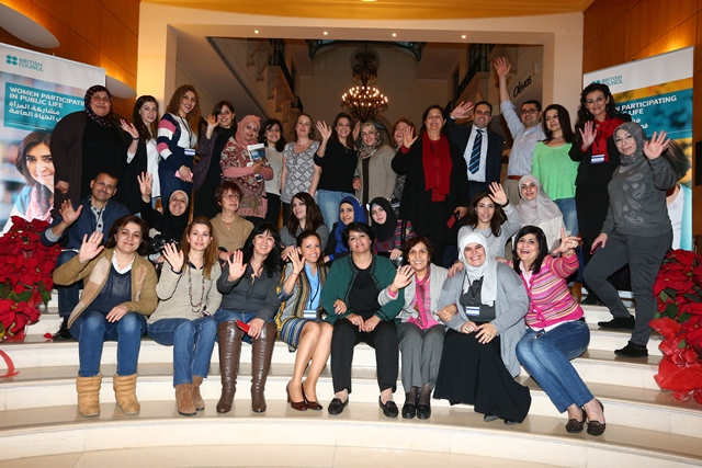 WPIPL participants with INTRAC Associate Suzanne Hammad