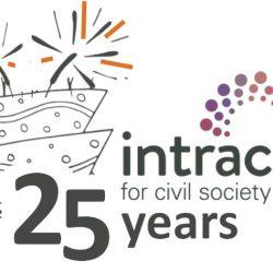 25-years-logo